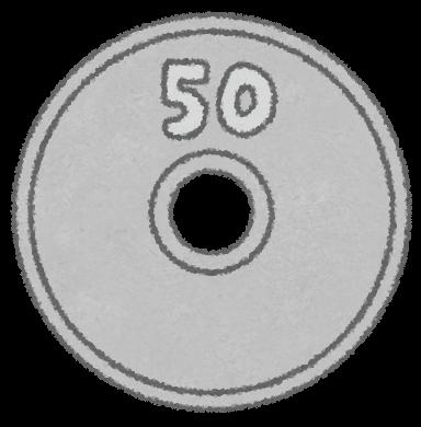 money_50.png