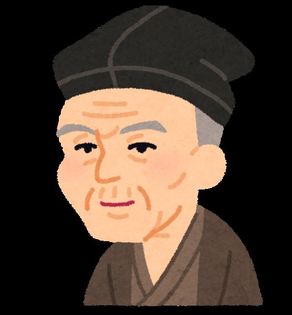 nigaoe_yoshidakenkou.png