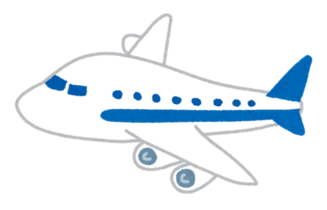 airplane6_blue.png