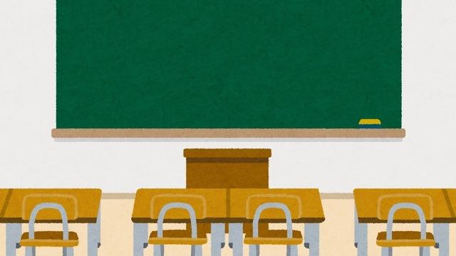 bg_school_room.jpg