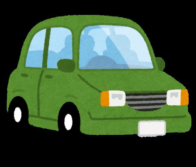 car_green.png