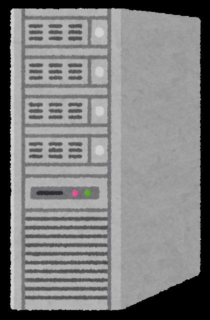 computer_server6_gray.png