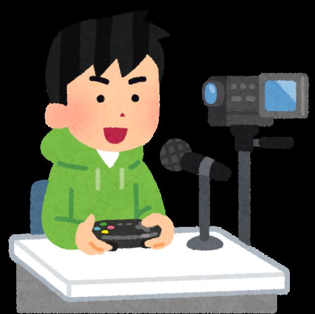 game_jikkyou_man (1).png