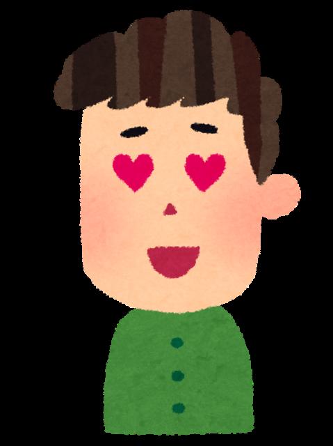 man_heart.png