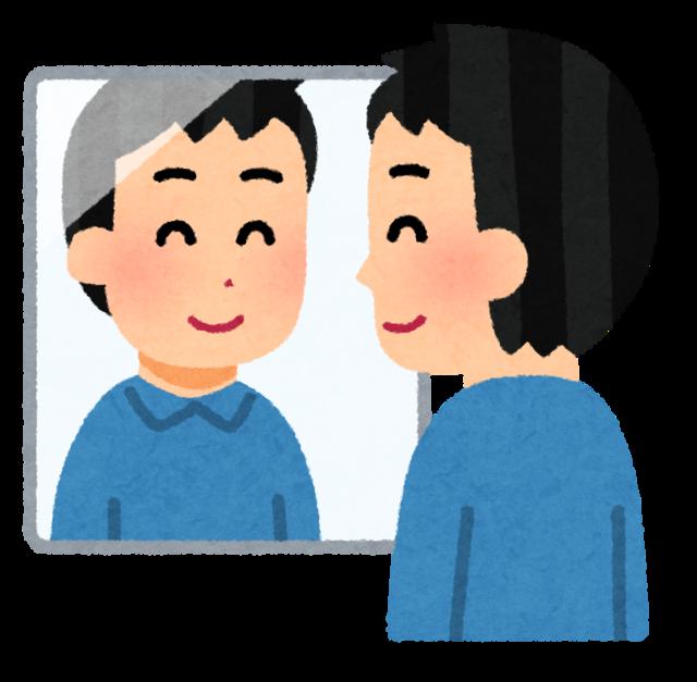 mirror_man_smile.png