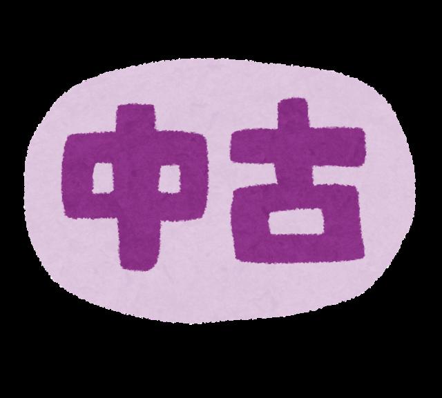 pop_chuuko.png