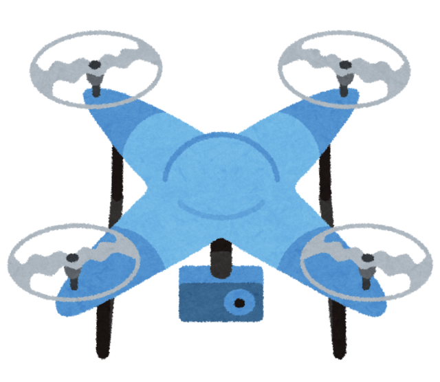 quadcopter_drone.png