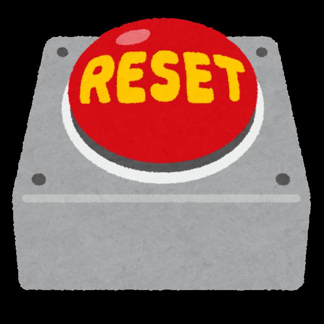 reset_buttn_off.png