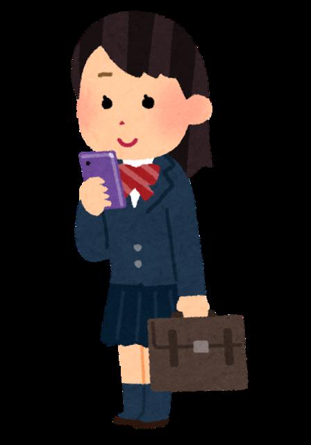 smartphone_schoolgirl_stand_smile.png
