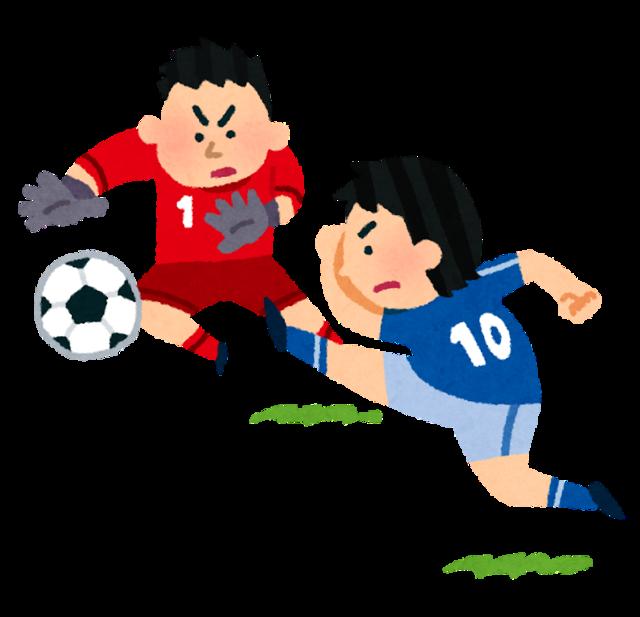 soccer_shot_man (1).png