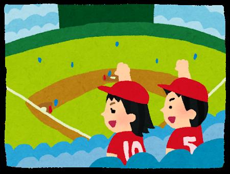 sports_ouen_baseball.png
