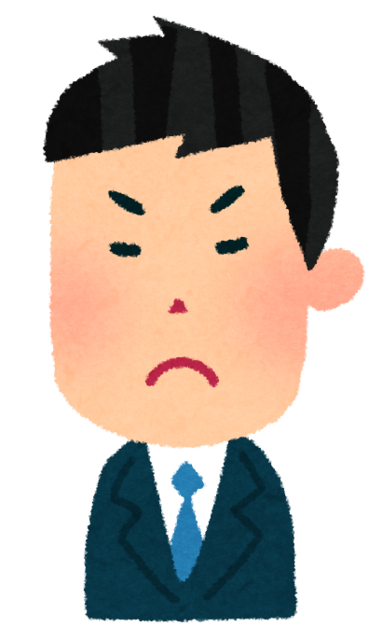 suit_man_angry.png