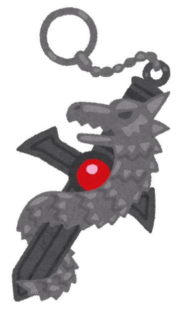 toy_keyholder_dragon_silver.png