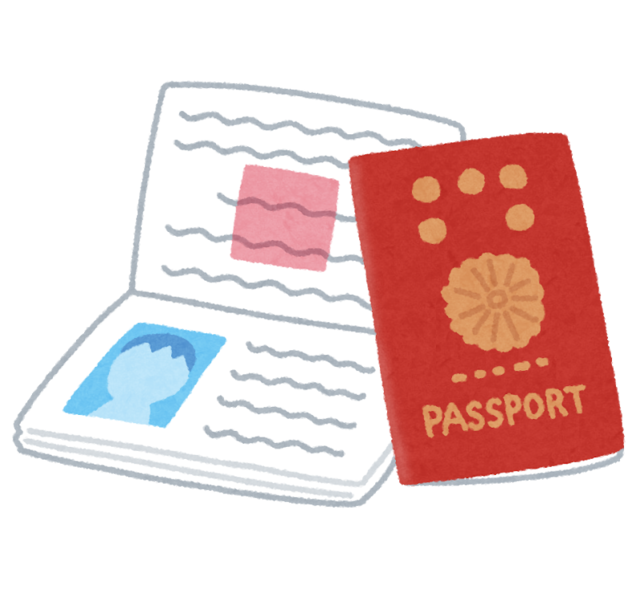 travel_passport2.png