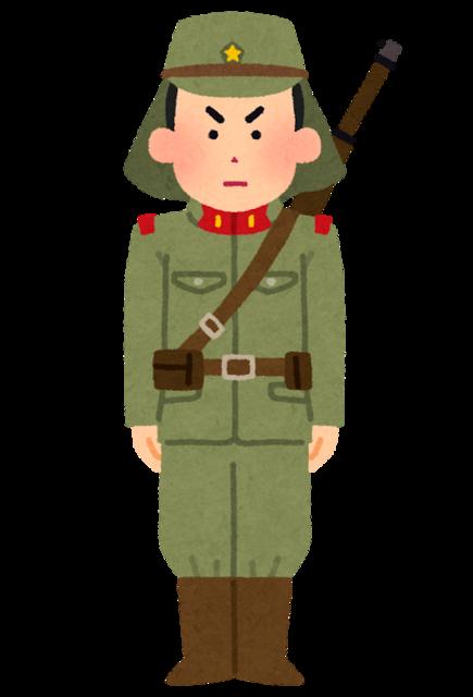 war_kyu_nihonhei_rikugun.png