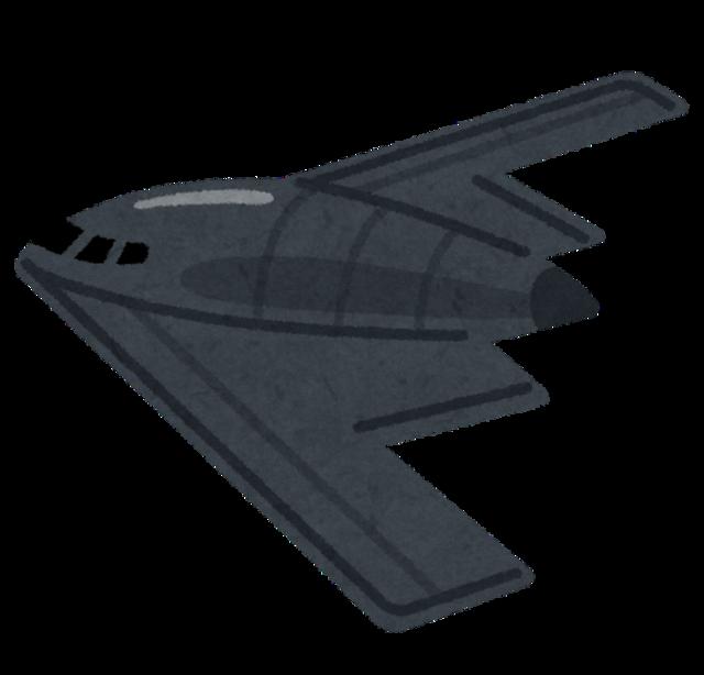 war_stealth_aircraft.png